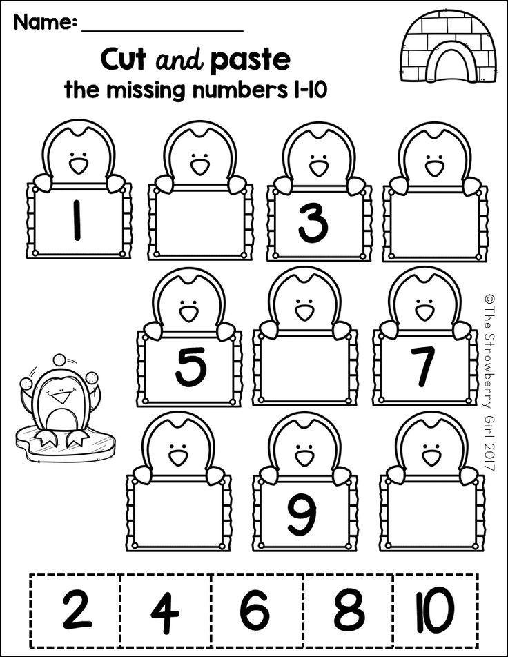 Kindergarten Math Worksheet Kindergarten Math Worksheets Winter