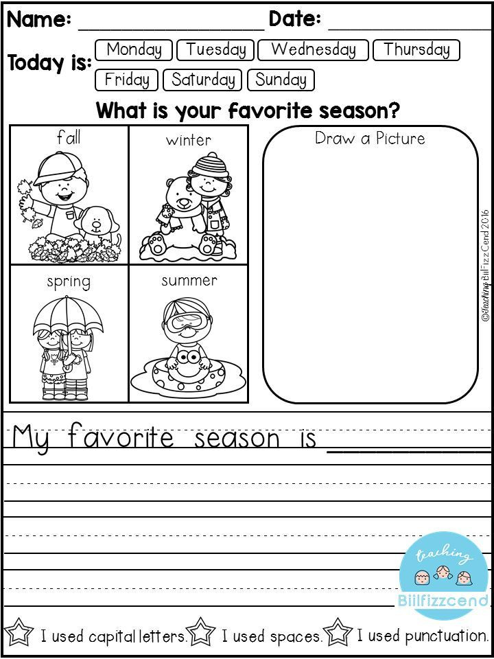 Kindergarten Sentence Starters Free Daily Writing Prompts