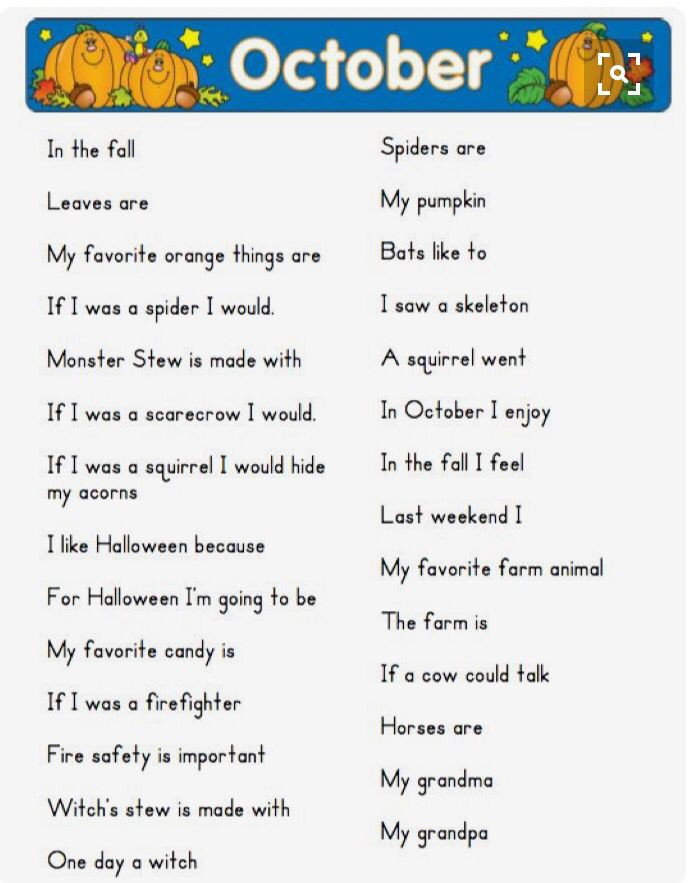 Kindergarten Sentence Starters Sentence Starters