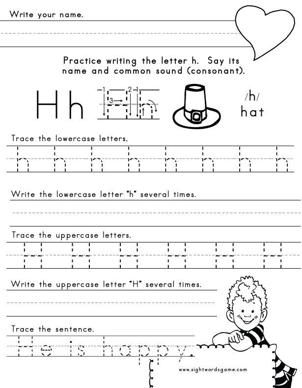 Letter H Worksheets Preschool the Letter H