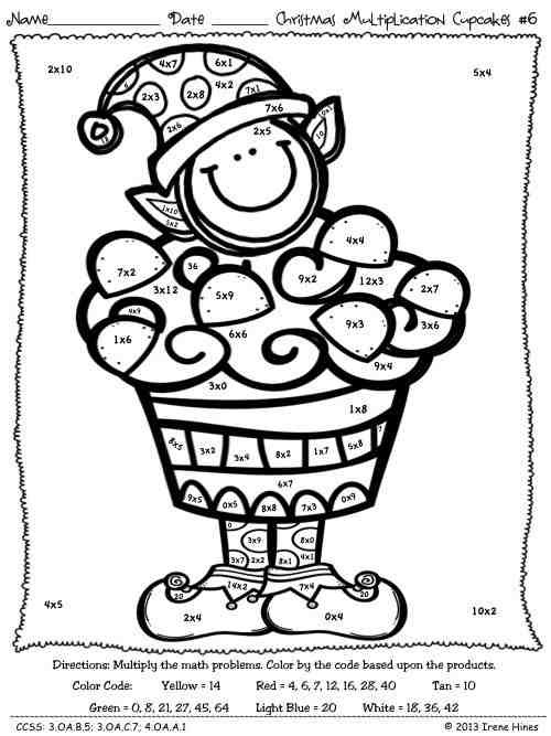 Math Coloring Pages 2nd Grade New Coloring 2nd Grade Coloring Pages December