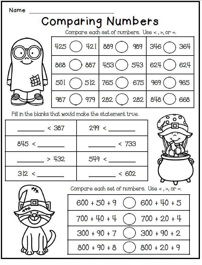 Math Coloring Worksheets 2nd Grade Second Grade Fun Worksheets