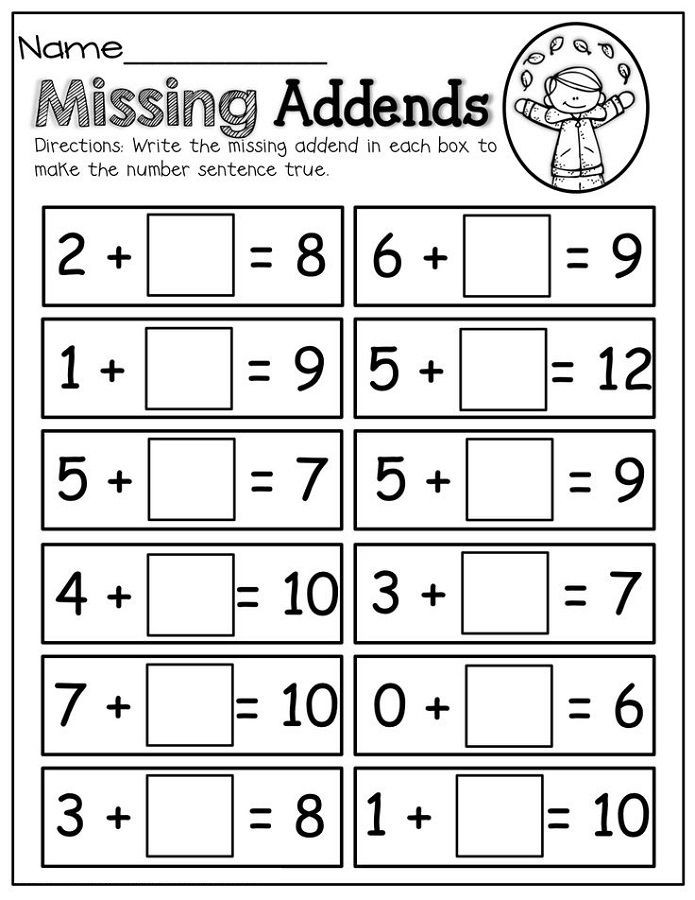 Missing Addend Worksheets First Grade Math Worksheets Fun for 1st Grade In 2020