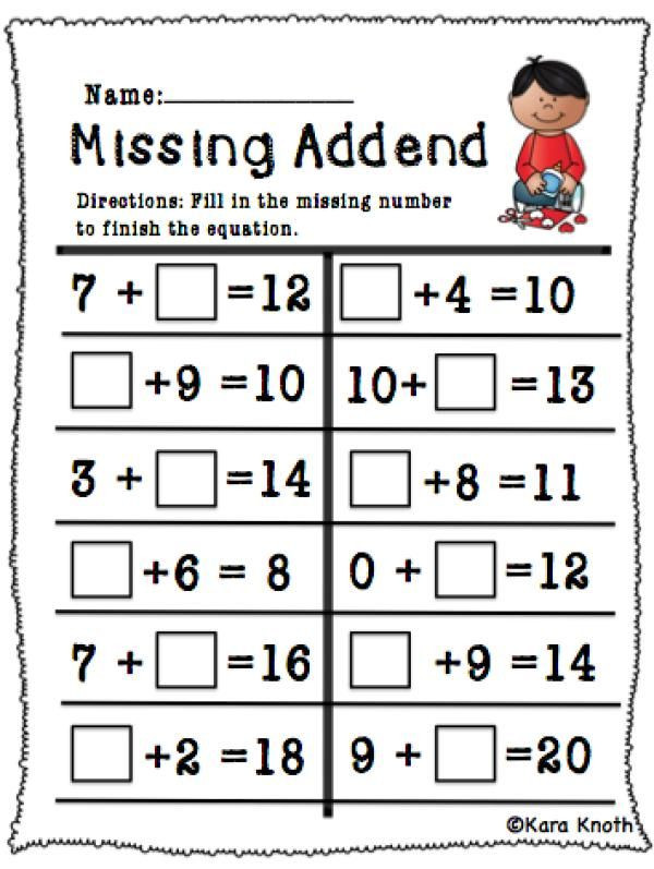Missing Addend Worksheets First Grade Valentine S Day Missing Addend First Grade