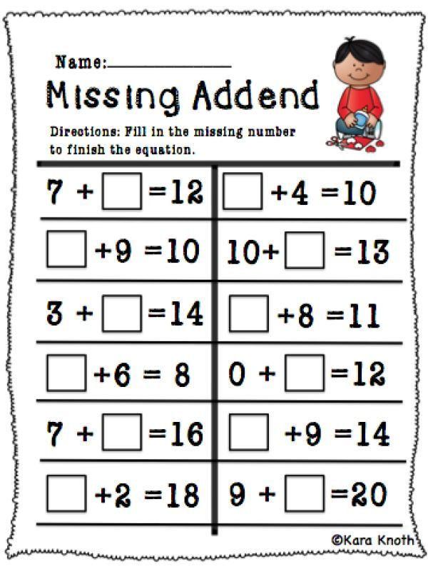 Missing Addends Worksheets First Grade Valentine S Day Missing Addend First Grade