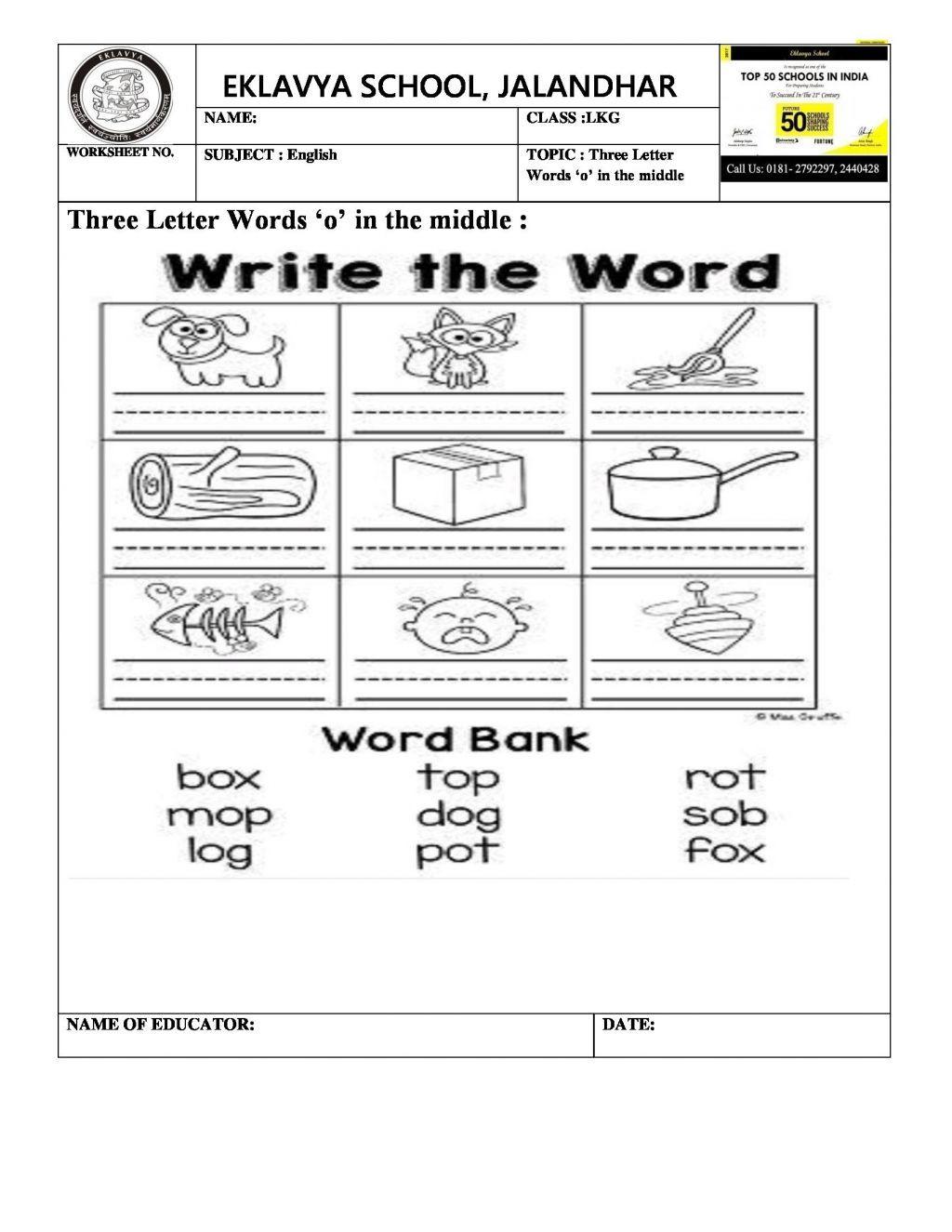 Phonics Worksheets Grade 1 Printable Verb Worksheets Preschool Phonics Worksheets Grade