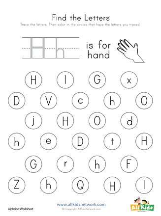 Preschool Letter H Worksheets Find the Letter H Worksheet