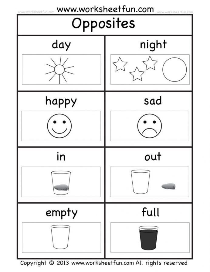 Preschool Opposites Worksheets Match the Opposites Worksheets for Kindergarten لم يسبق له