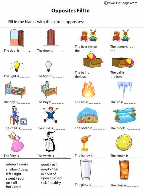 Preschool Opposites Worksheets Opposites Worksheets From Kids Pages
