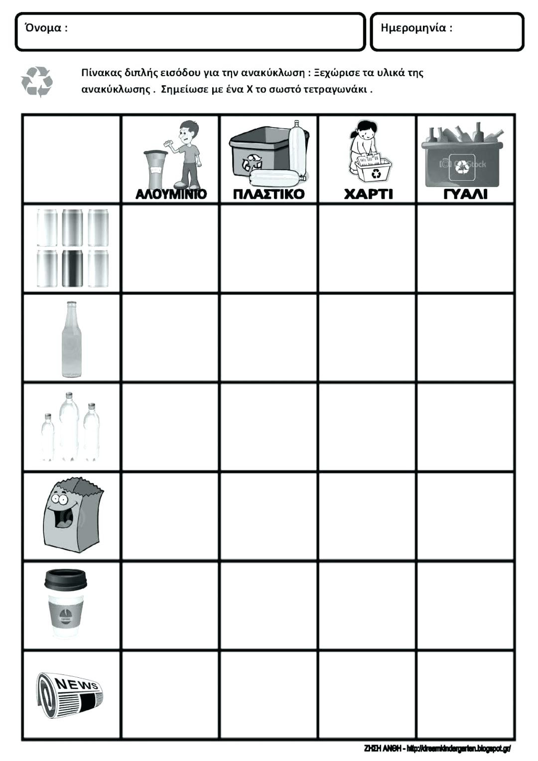 Recycling Worksheets for Preschoolers Reduce Reuse Recycle Lesson Plans sorting Worksheets for