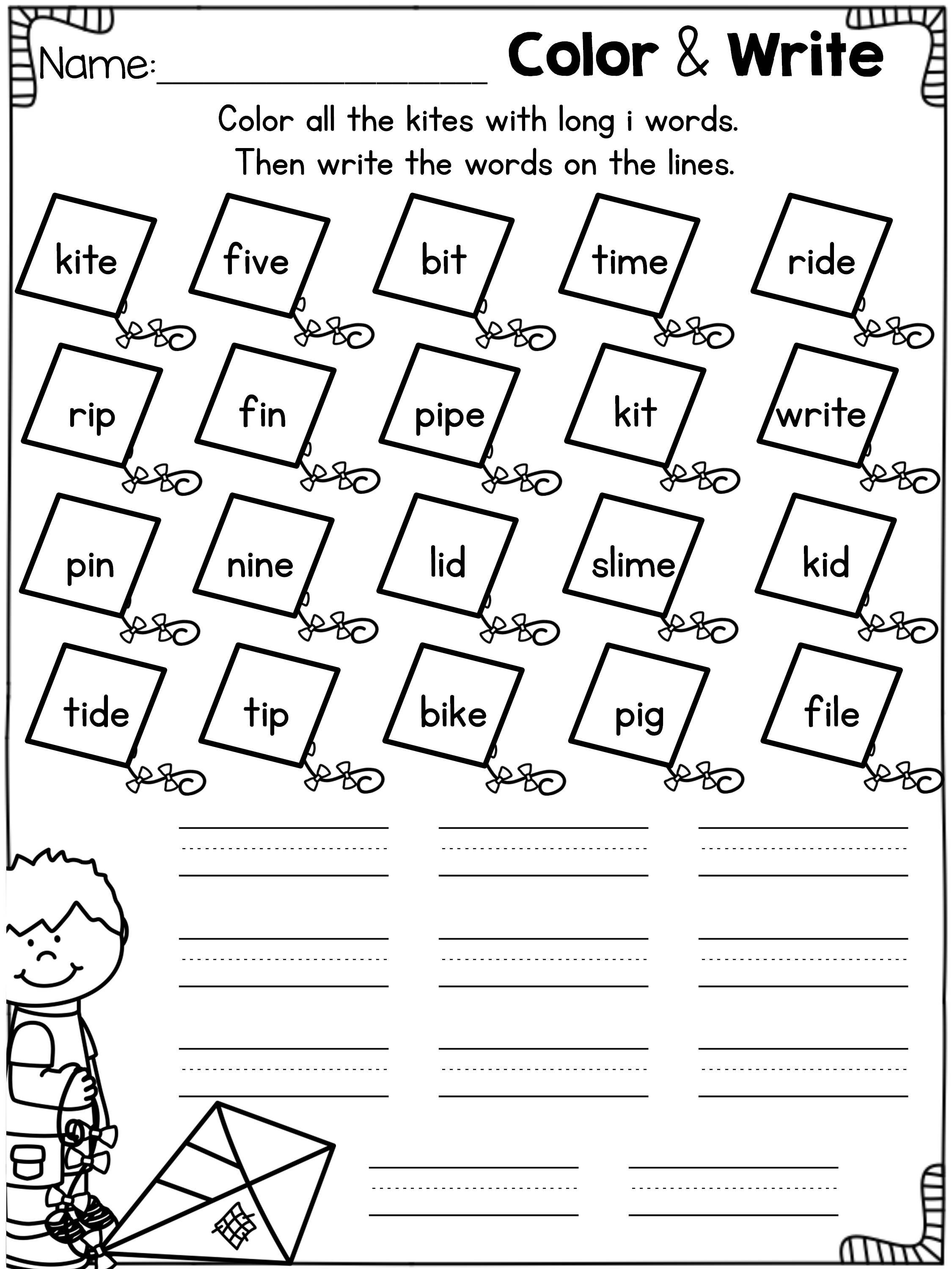 Silent E Worksheets 2nd Grade Long Vowel Worksheets and Activities Cvce Words Bundle
