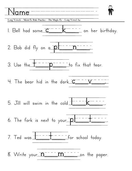 Silent E Worksheets 2nd Grade Long Vowels Silent E Worksheet for 1st 2nd Grade