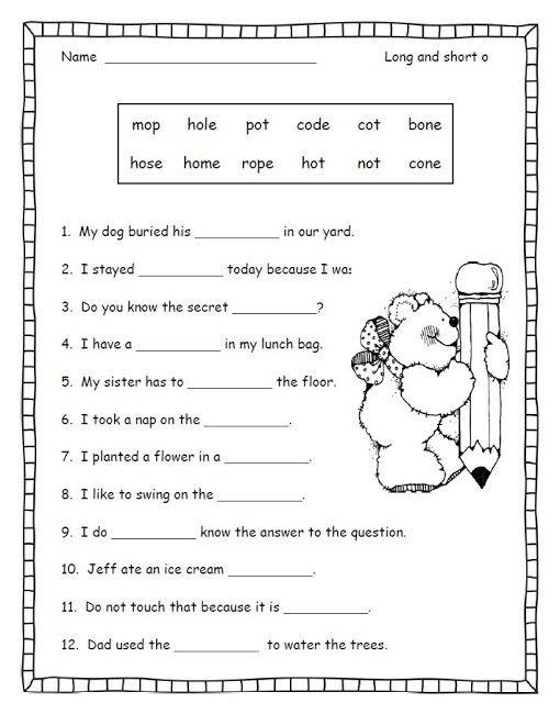 Silent E Worksheets 2nd Grade Silent E