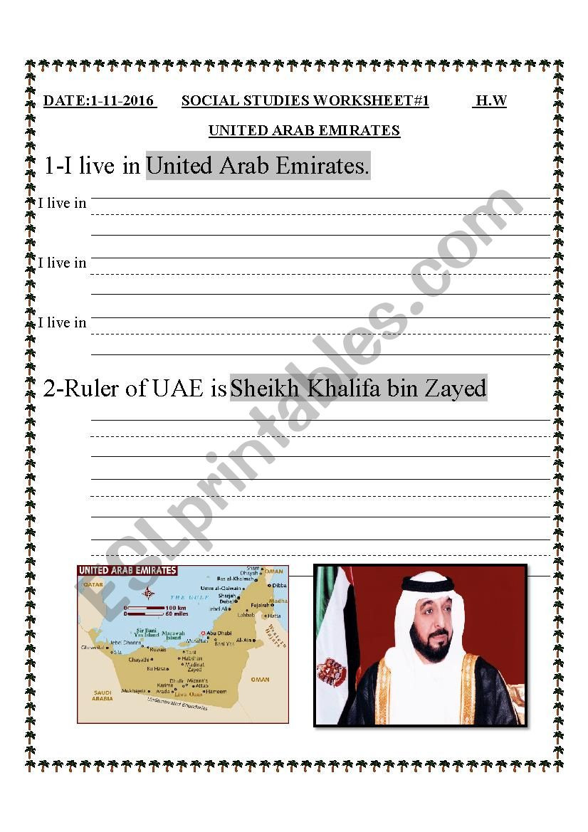 "Social Studies Worksheet 1st Grade Grade 1 ""uae social Studies "" Esl Worksheet by Sahar Ammad"