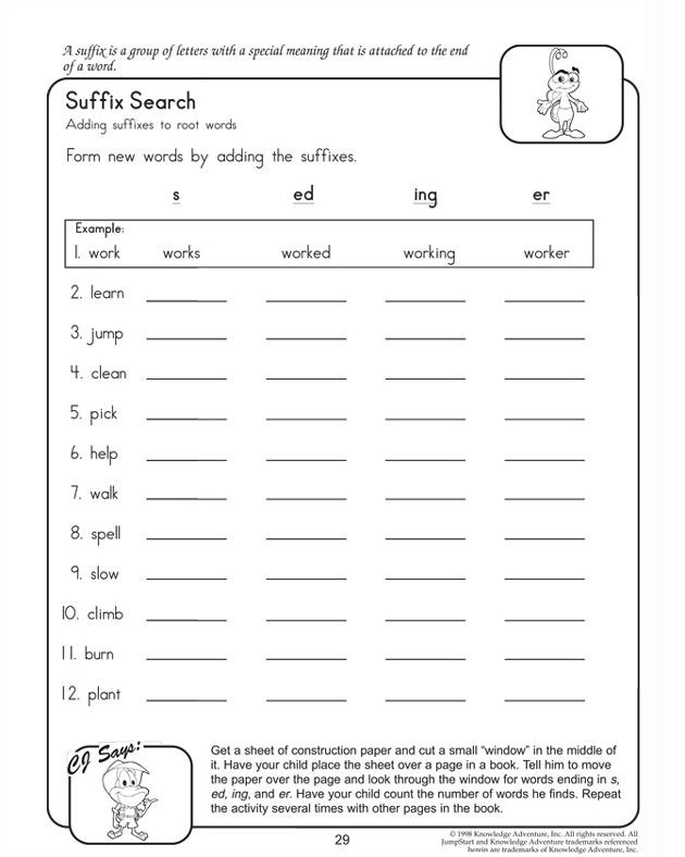 Suffixes Worksheets for 3rd Grade Suffix Search English Worksheets for 2nd Grade