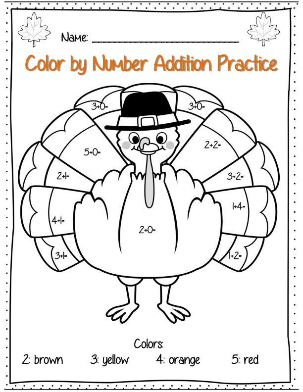 Thanksgiving Math Worksheets First Grade First Grade Thanksgiving Math Addition Color by Number Pages