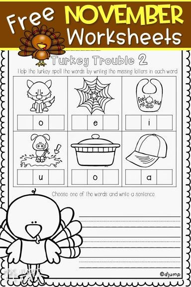 Thanksgiving Math Worksheets First Grade Free November Worksheets for Kindergarten First Grade