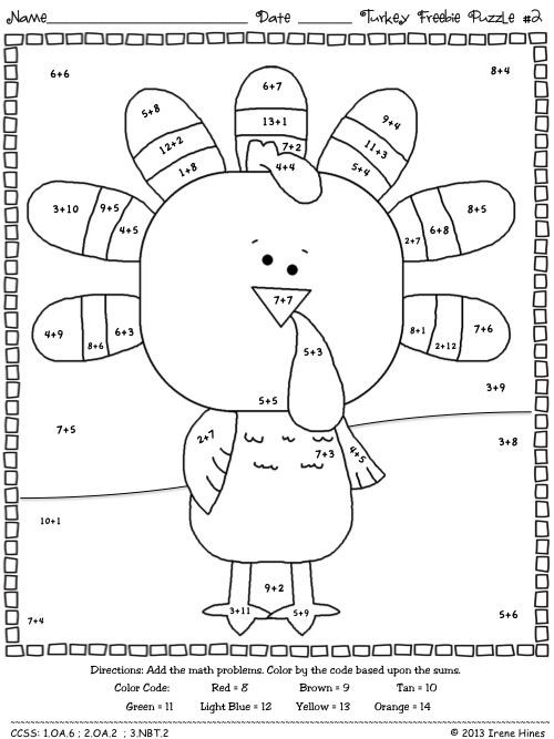 Thanksgiving Math Worksheets First Grade Free Thanksgiving Math Worksheets & Thanksgiving Addition