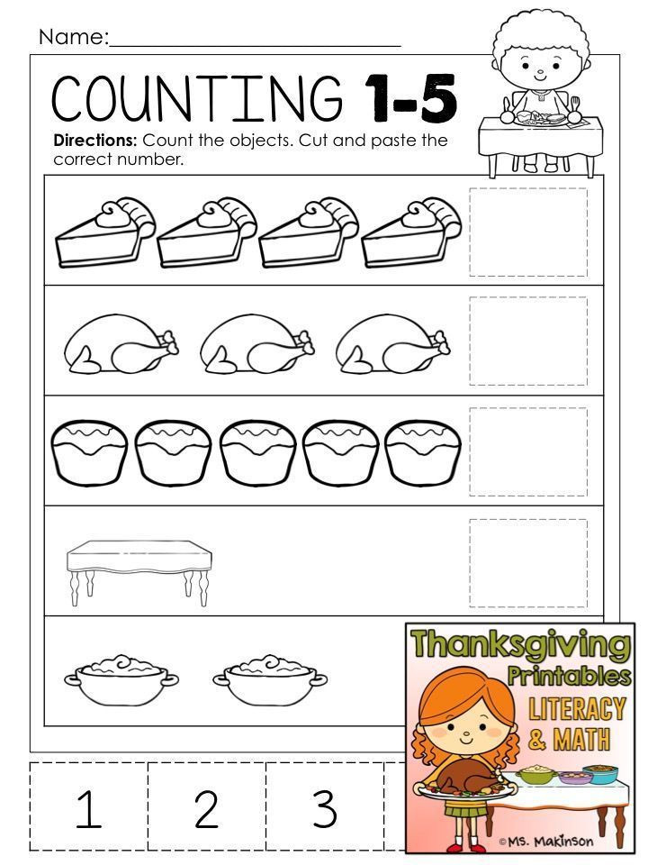 Thanksgiving Math Worksheets First Grade Thanksgiving Activities