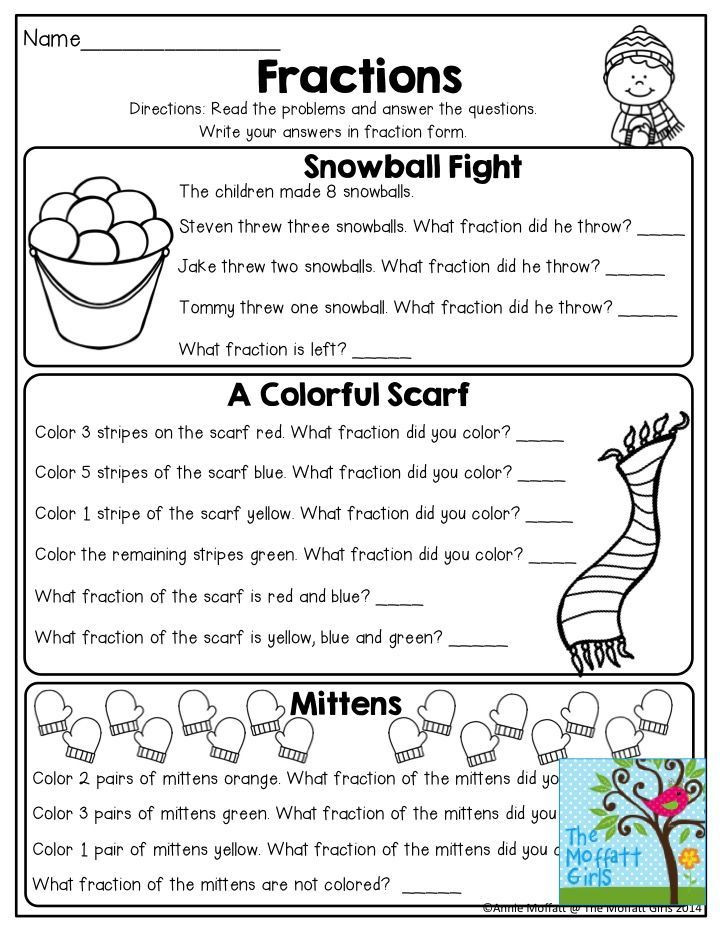 Third Grade Fraction Word Problems January Learning Resources with No Prep