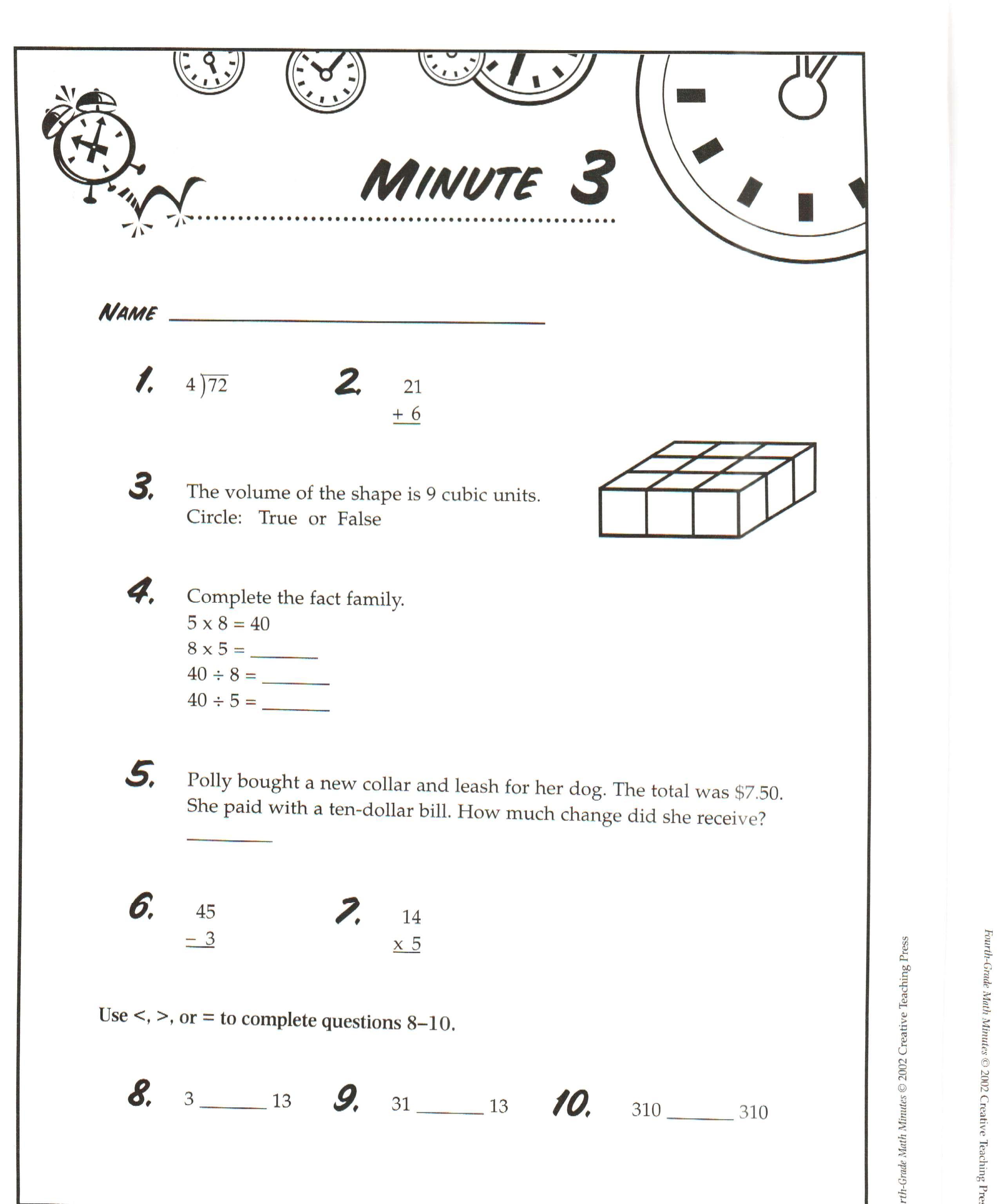 "Third Grade Math Minutes Sixth Grade Math Minutes لم يسبق له Ù…Ø ÙŠÙ"" الصور Tier3"