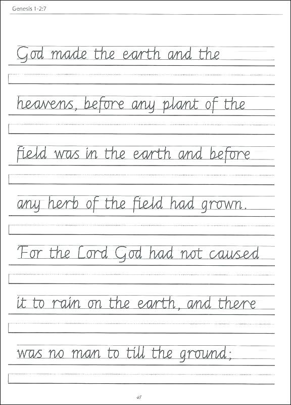 Unscramble Sentences Worksheets 1st Grade Scrambled Sentences Worksheets Grade 1 – Keepyourheadup