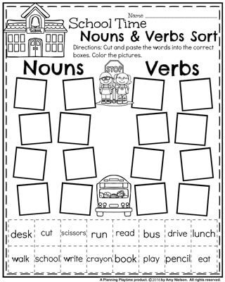 Verbs Worksheet First Grade Back to School First Grade Worksheets