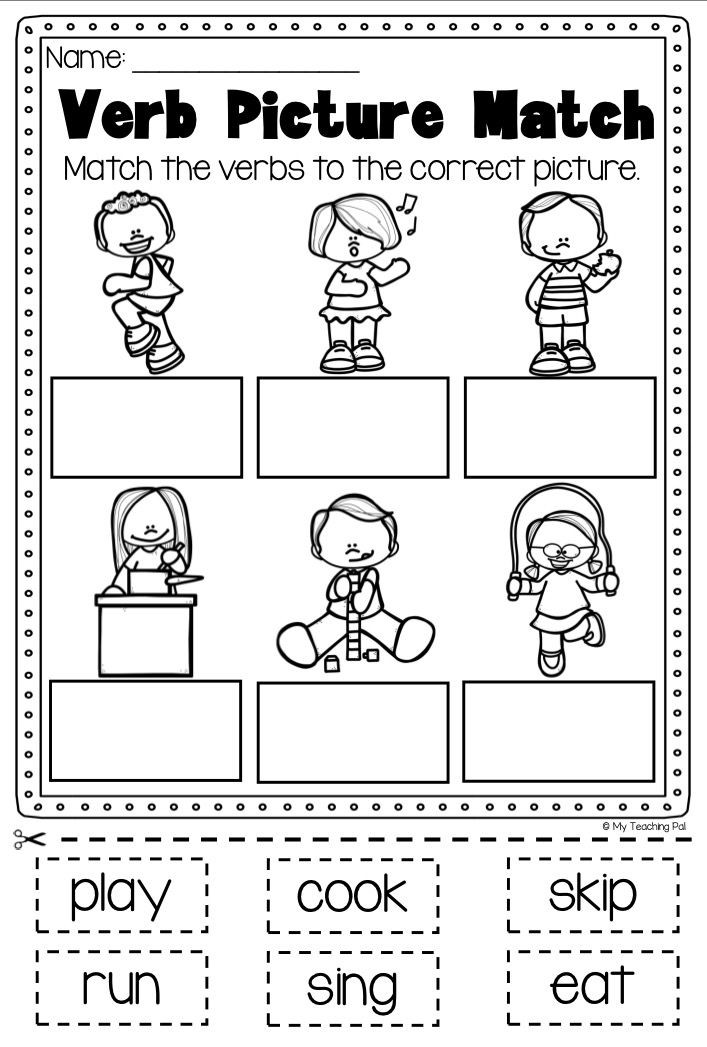 Verbs Worksheets First Grade Verbs Printable Worksheet Pack Kindergarten First Second